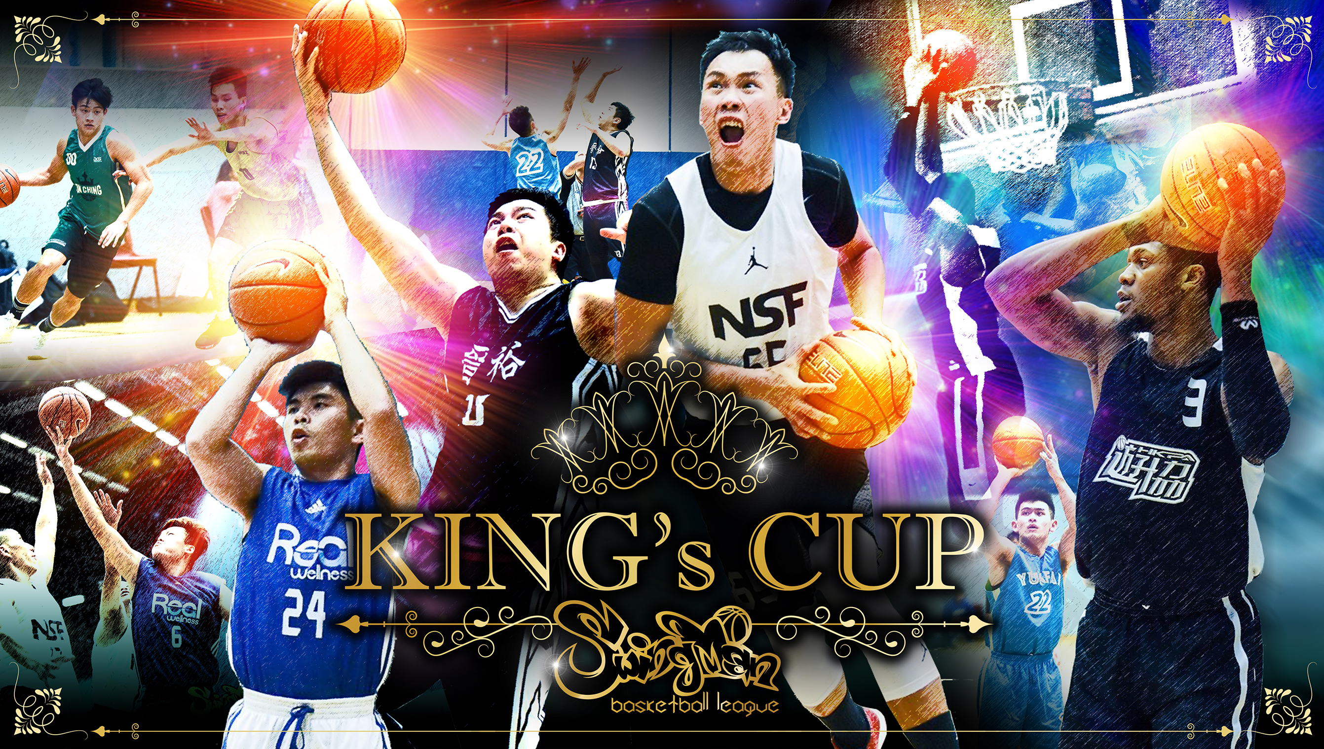 SwingMan King's Cup